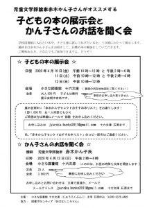 200310_01のサムネイル